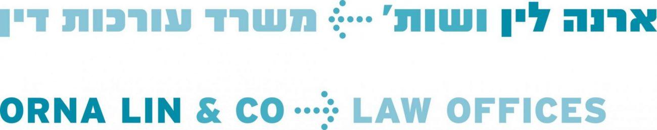 Orna_Lin_Logo.jpg